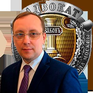 адвокат по кражам москва