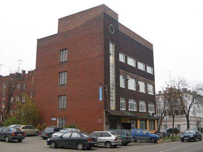 Мытищинский городской суд